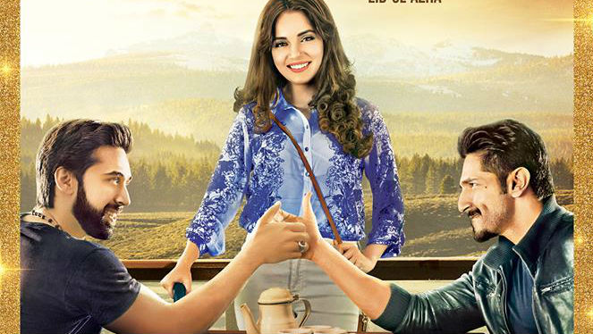 janaan-box-office-collection