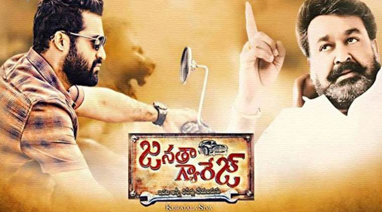 janatha-garage-box-office