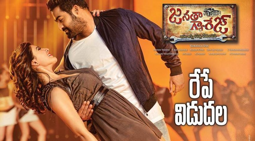 jr-ntr-janatha-garage-box-office