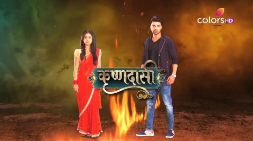 krishnadasi-written-updates-episode
