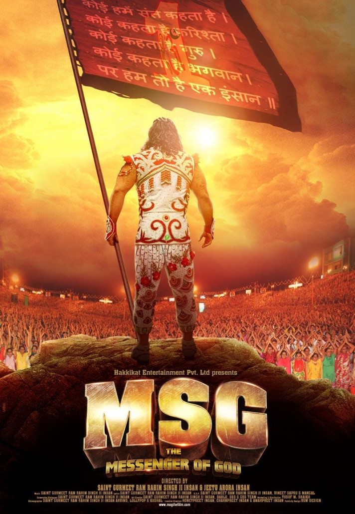 msg-the-film-poster-712x1030
