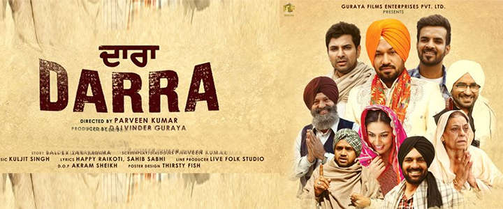 Movie Darra Review