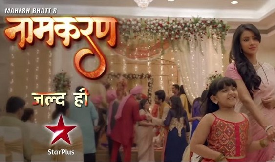 naamkaran-written-updates-episode