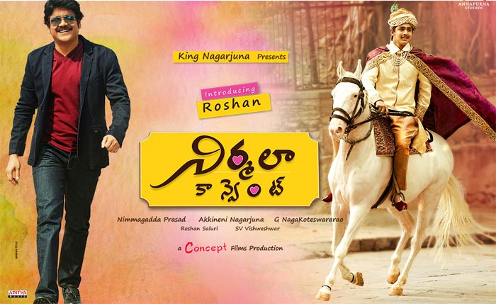 nirmala-convent-movie-review-rating