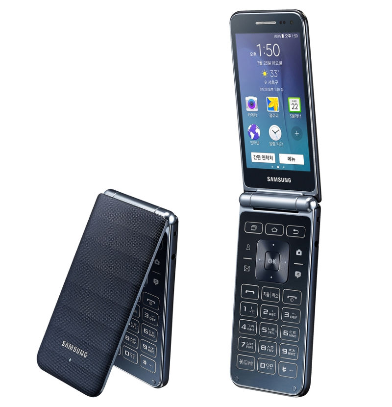 samsung-galaxy-folder