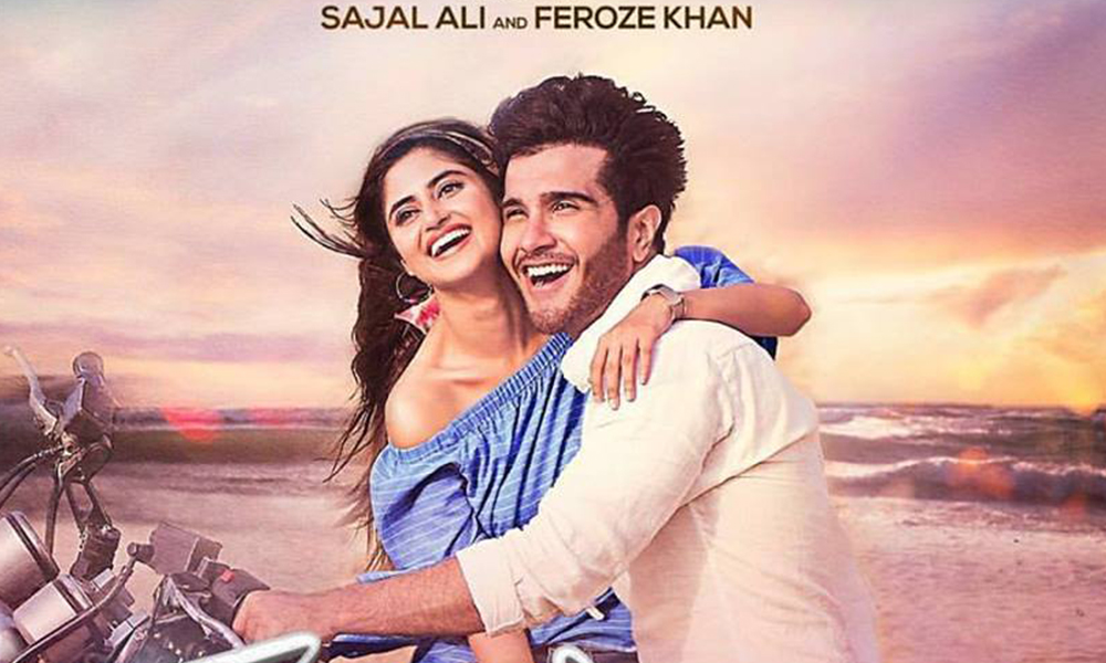 zindagi-kitni-haseen-hay-box-office