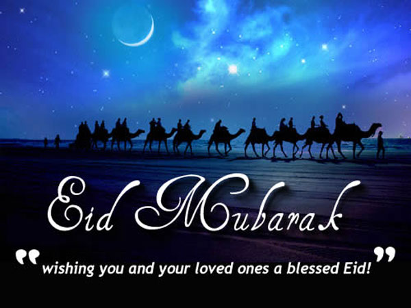 2017 eid al adhabakra eid wishes quotes images prayers whatsapp happy eid ul adha messages wishes sms celebration bakr id greetings images photos whatsapp status fb dp m4hsunfo Image collections