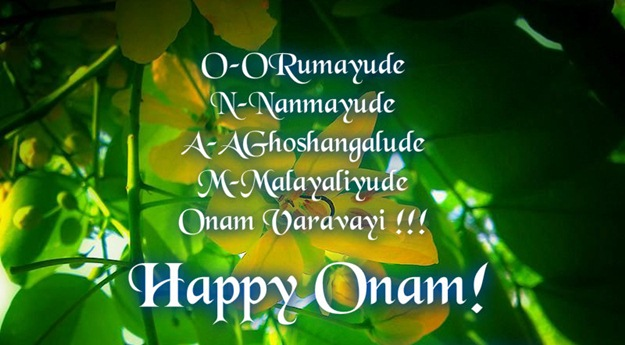 Happy onam 2018 wishes pookalam rangoli kolam designs sms pics happy onam wishes quotes 2014 sayings pictures m4hsunfo