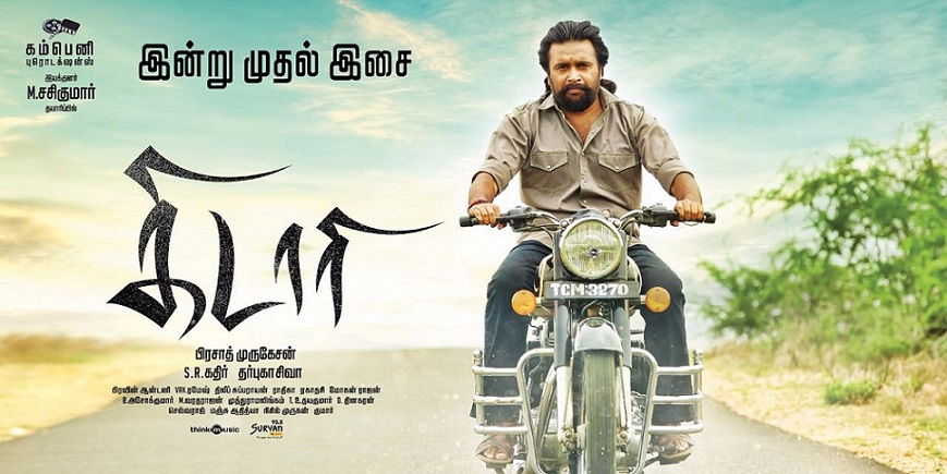 kidaari Movie Review