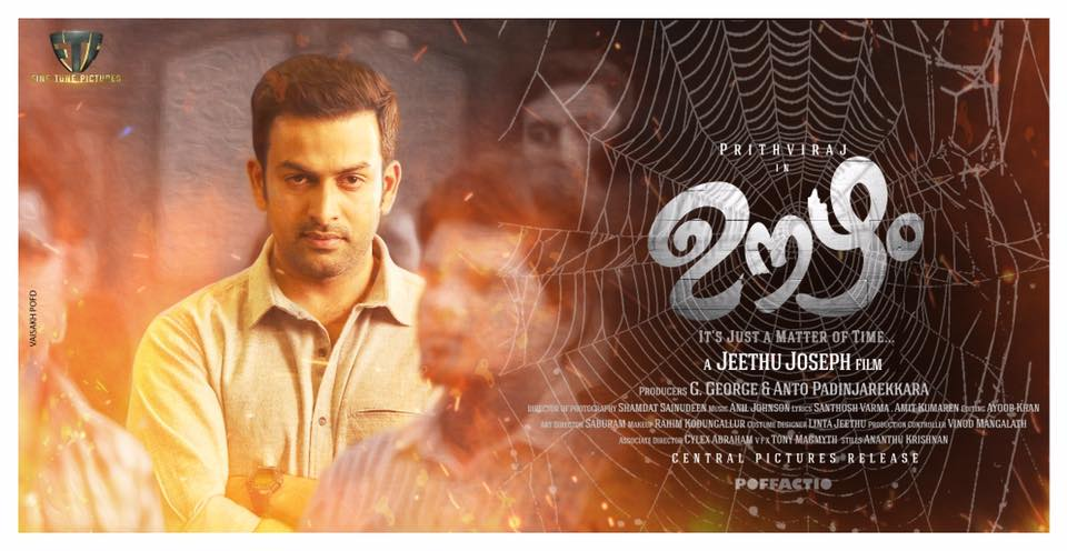 oozham-malayalam-movie-review-rating-public-talk