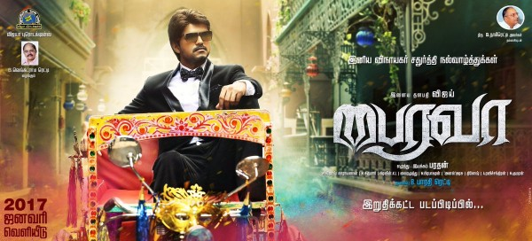 1473660330_vijays-bairavaa-first-look-poster-revealed