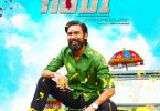 1475655204_kodi-original-motion-picture-soundtrack-2016-tamil-movie-songs