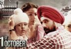 31st-october