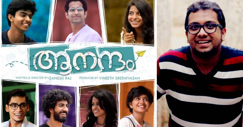 aanandam-kerala-box-office-collection