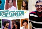 aanandam-review