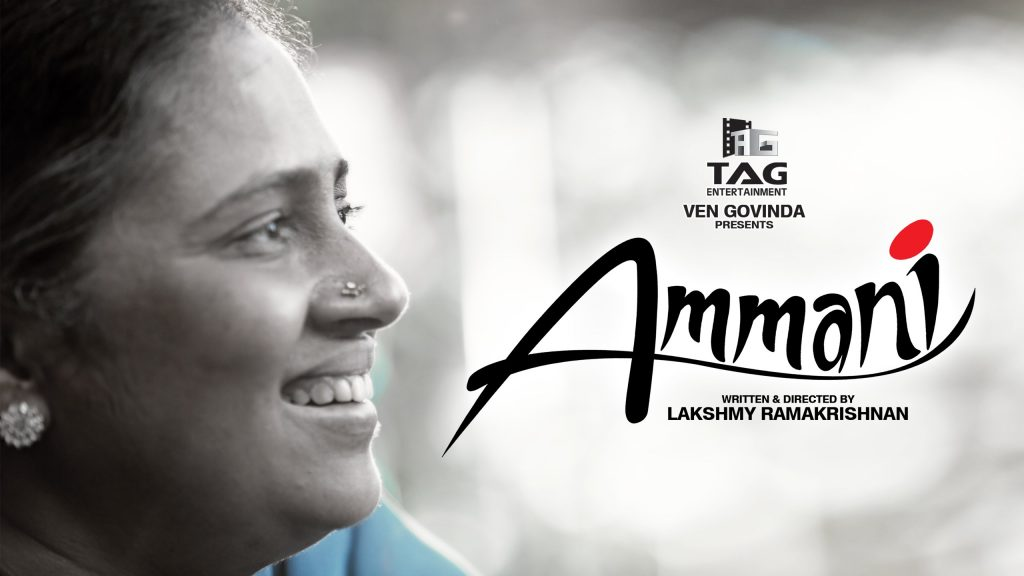 ammani-movie-review