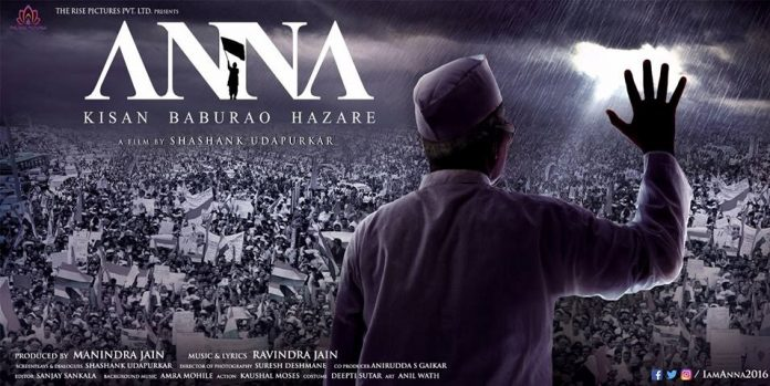 anna-movie-review-rating