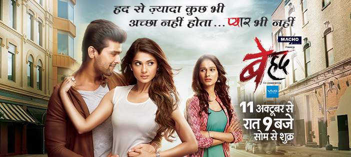 beyhadh-25th-october-2016-written-update