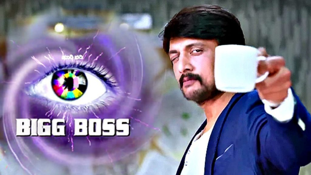 big-boss-kannada-season-4