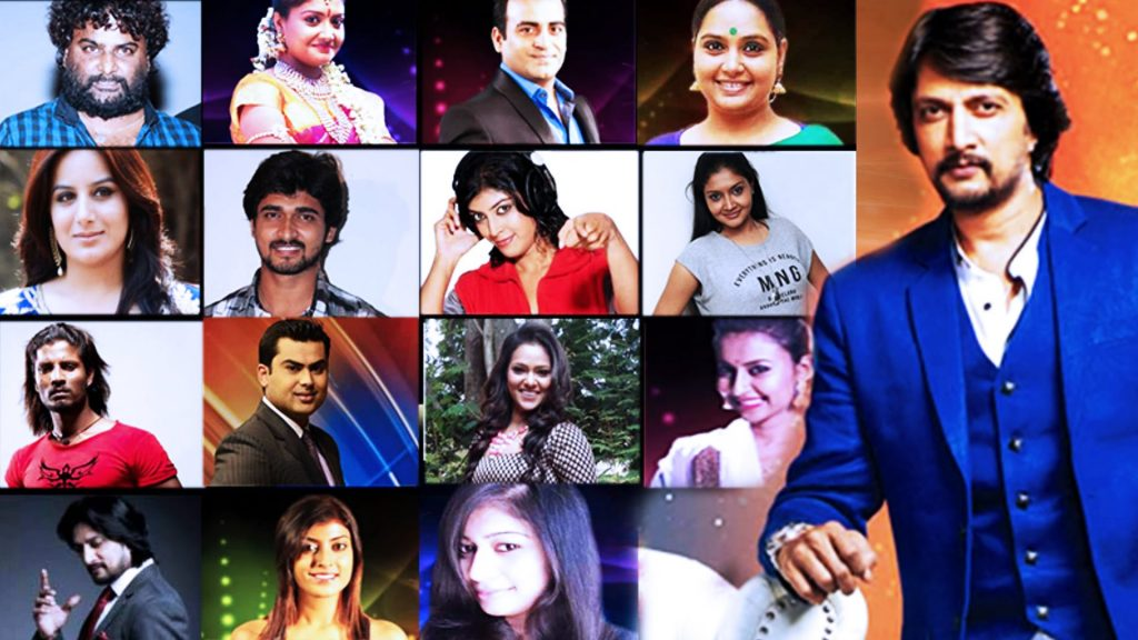 bigg-boss-kannada-season-41
