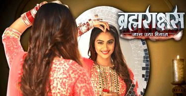 brahmarakshas-30th-october-2016-written-update