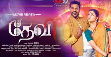 devi-l-movie-review-rating