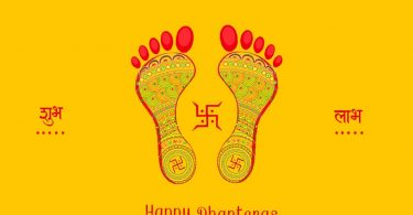 dhanteras-pictures