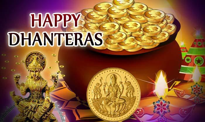 dhanteras-puja-timings-tithi-and-vidhi