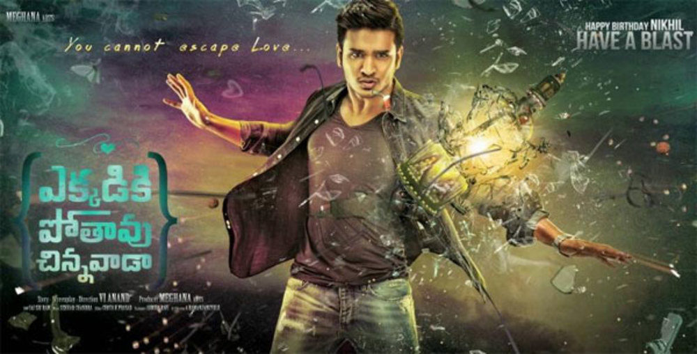 ekkadiki-pothavu-chinnavada-movie-poster