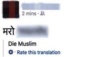 facebook-translates-hindi-cuss-word-to-muslim