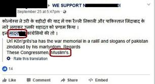 facebook-translates-hindi-word-to-muslim