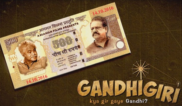 gandhigiri-movie-review-rating