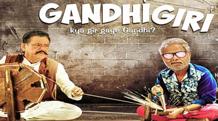 gandhigiri-box-office-collection