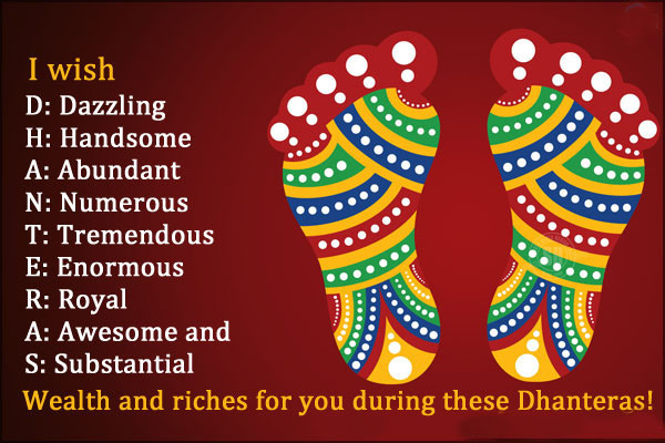 happy-dhanteras-2