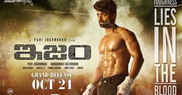 ism-movie-review