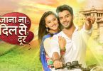 jaana-na-dil-se-door-24th-october-2016-written-update