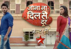 jaana-na-dil-se-door-26th-october-2016-written-update