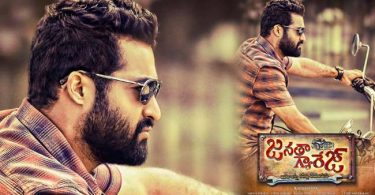 janatha-garage-1st-day-collection-day-1-box-office-collections-1-day-janatha-garage-collection-janatha-garage-movie-collection-janatha-garage-box-office-collection-bo