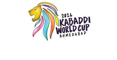 kwc-2016-logo