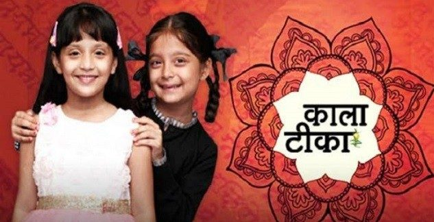 kaala-teeka-21st-october-2016-written-update