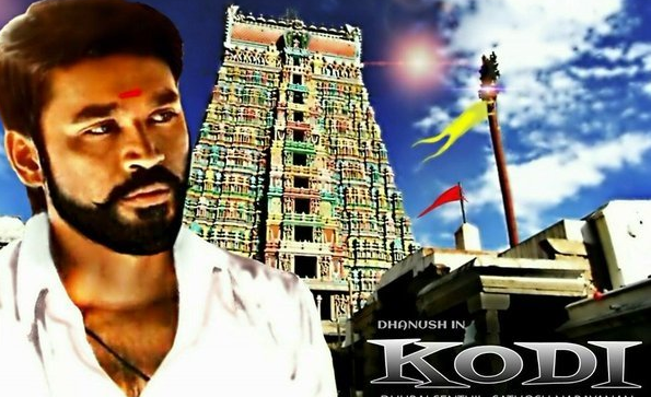 kodi-box-office-collection