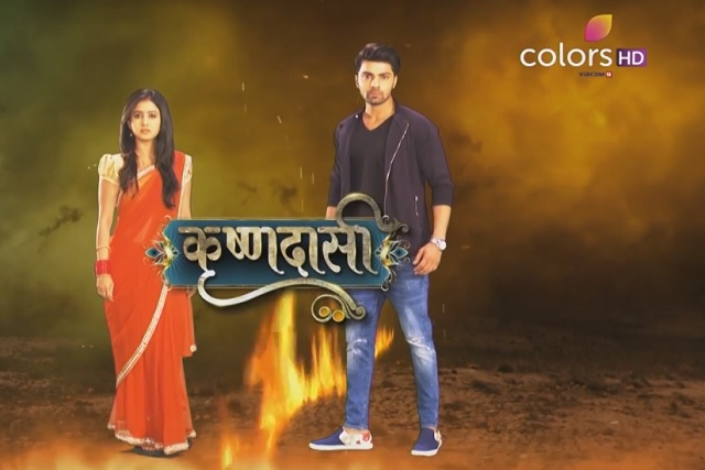 krishnadasi-12th-october-2016-written-update