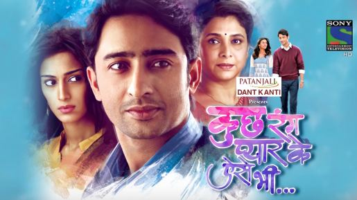 kuch-rang-pyar-ke-aise-bhi-20th-october-2016-written-update