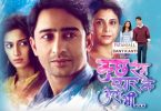 kuch-rang-pyar-ke-aise-bhi-24th-october-2016-written-update