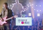 kumkum-bhagya-21st-october-2016