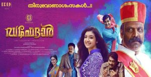 malayalam-daffedar-movie-review