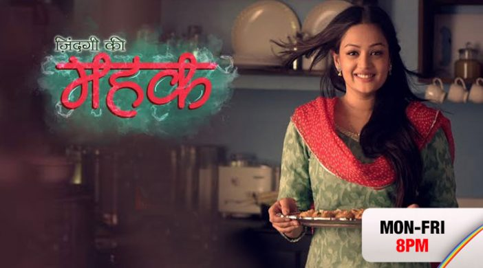 mehak-25th-october-2016-written-update