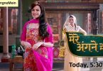 mere-angne-mein-21th-october-2016-written-update