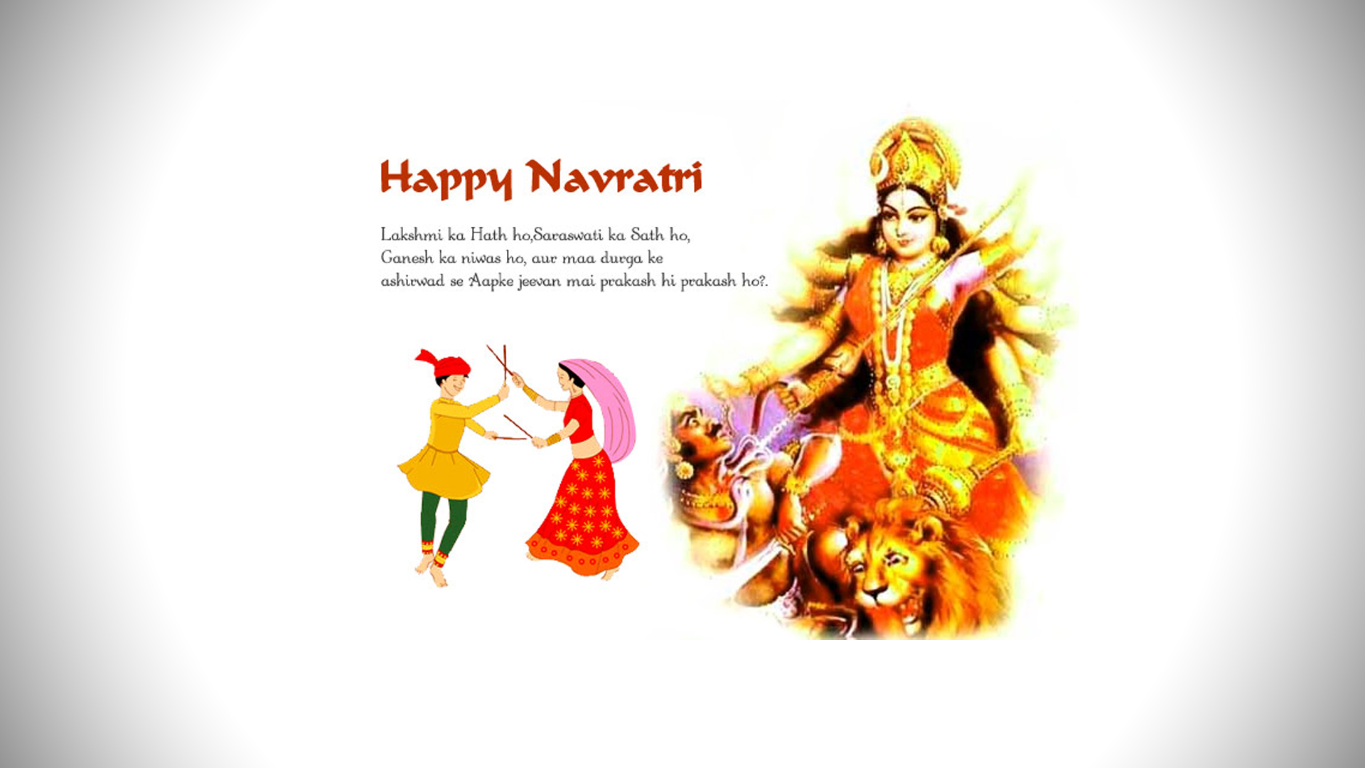 navratri-maa-durga-hd-images-wallpapers-free-download-9