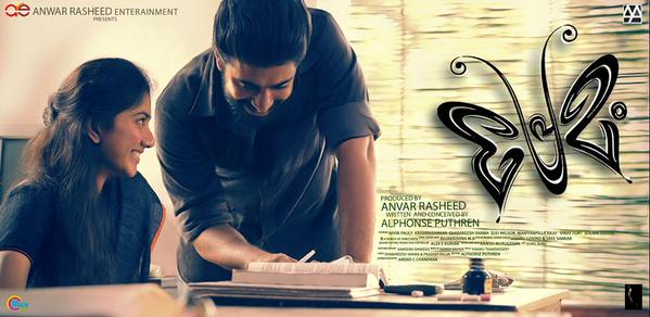 premam-box-office-collection